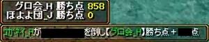 グロ会_H 1-2