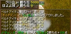グロ会_H 1-3