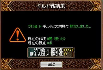 グロ会_H 1-4