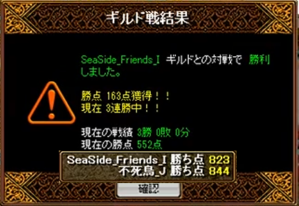 SeaSide_Friends_I 1-5