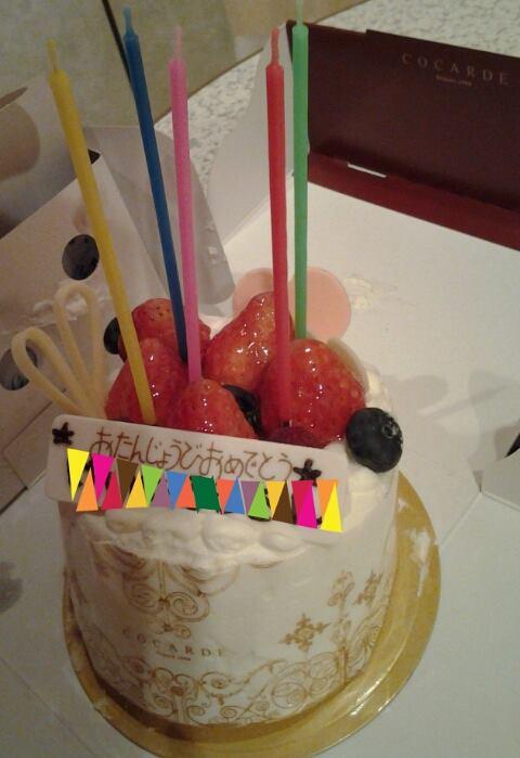 平成26年1月11日ケーキ