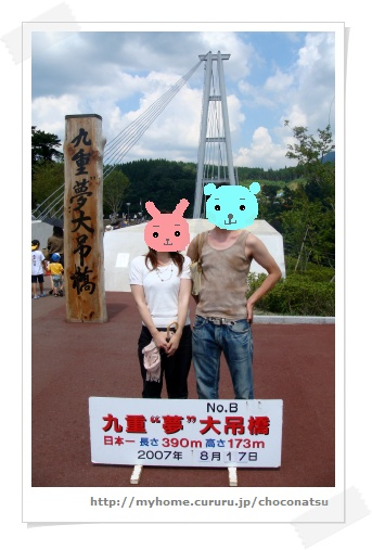 image1872120.jpg