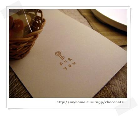 image2538610.jpg