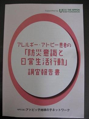 IMG_3343_20130510153045.jpg