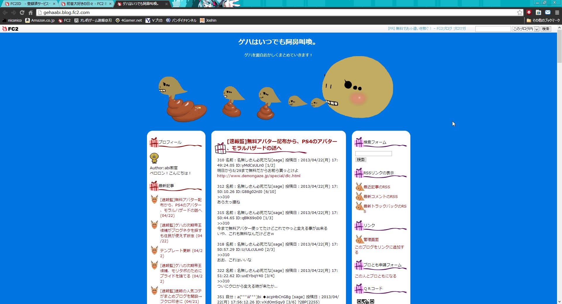SnapCrab_No-0028.png