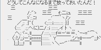 SnapCrab_No-0068.jpg