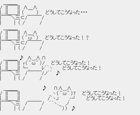SnapCrab_No-0069.jpg
