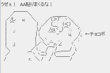SnapCrab_No-0070.jpg