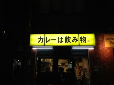 IMG_1435.jpg