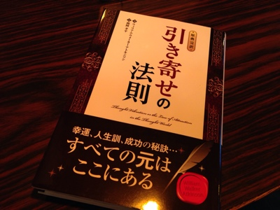fc2blog_201410261426169c0.jpg