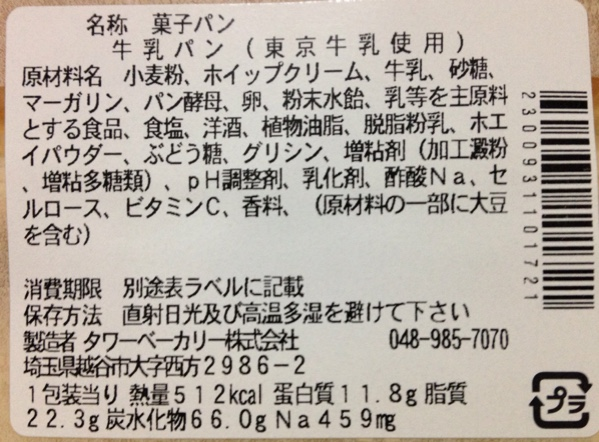 fc2blog_20141111193357c26.jpg