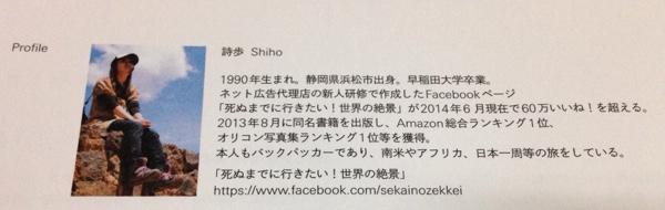 fc2blog_20141205211939770.jpg