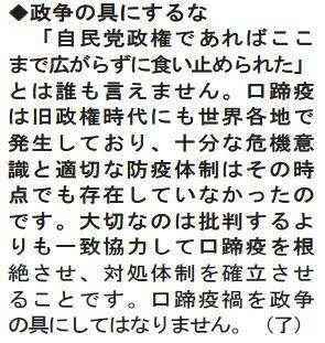 minsu6.jpg