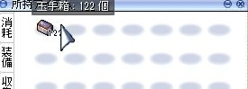 screenOlrun 玉手箱いっぱい