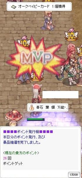 screenOlrun [For+Iri] 26 ぱーと3