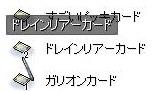 screenOlrun [For+Iri] H246月6日2