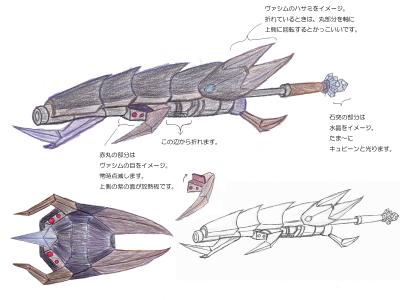 『MHF』武器デザインコンテスト2010