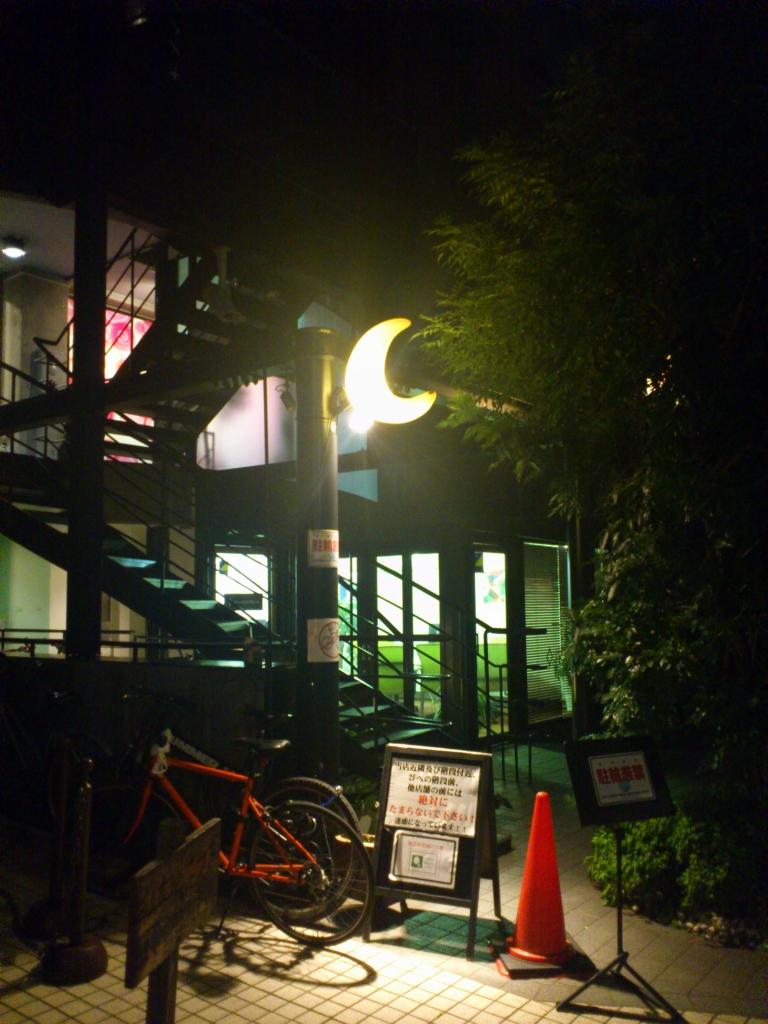 路地裏にお月さま。