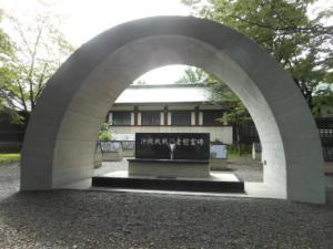 沖縄戦慰霊碑