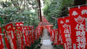 さすけ稲荷神社