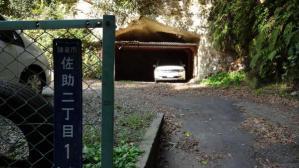 天然車庫4