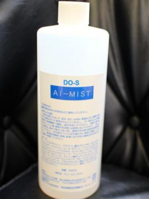 AIMIST500.jpg