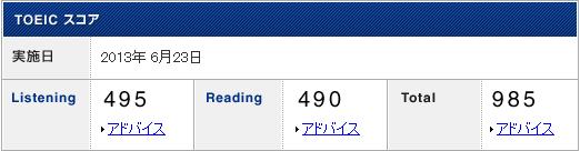 toeic 6 result