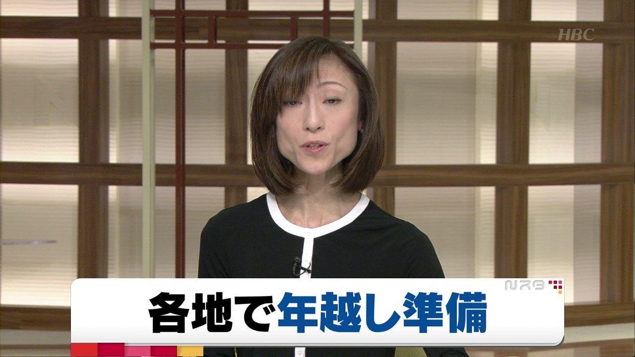 TBSの木村郁美アナが激やせ、摂食障害か