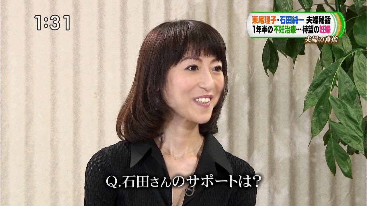TBSの木村郁美アナが激やせ、摂食障害か 2012年