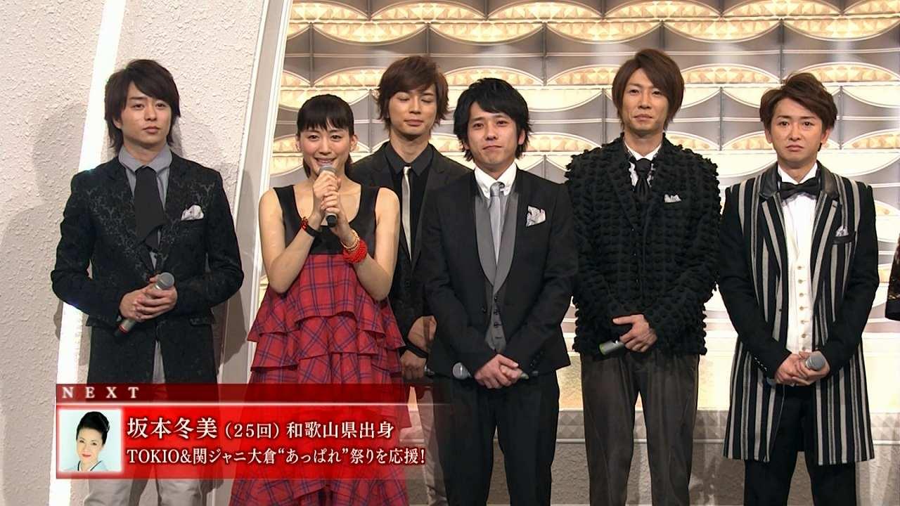 2013年紅白歌合戦、司会の綾瀬はるかと嵐