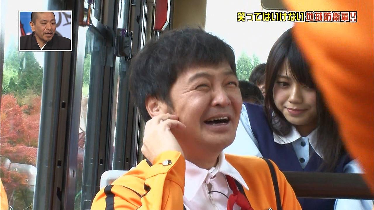 ガキの使い!絶対に笑ってはいけない地球防衛軍のバスシーンに映っていた女子高生