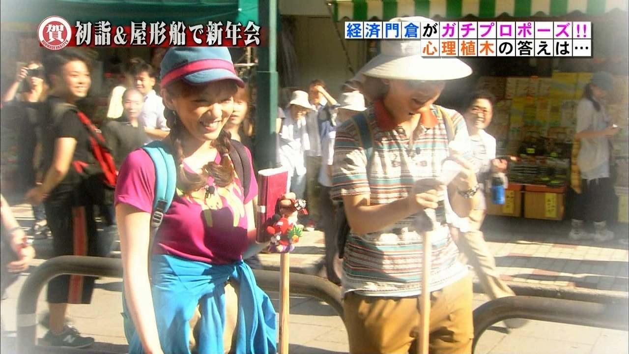 ホンマでっかTV新春4時間SP 門倉先生と植木先生