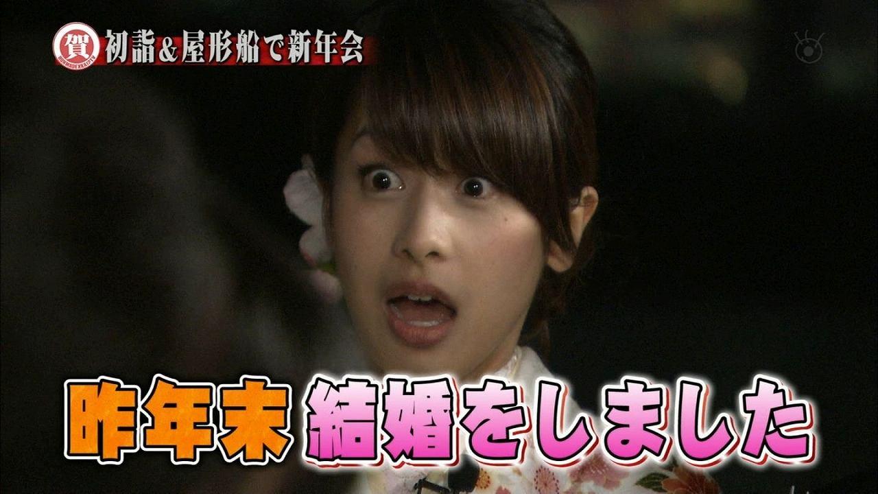 ホンマでっかTV新春4時間SPで門倉先生が植木先生にプロポーズ