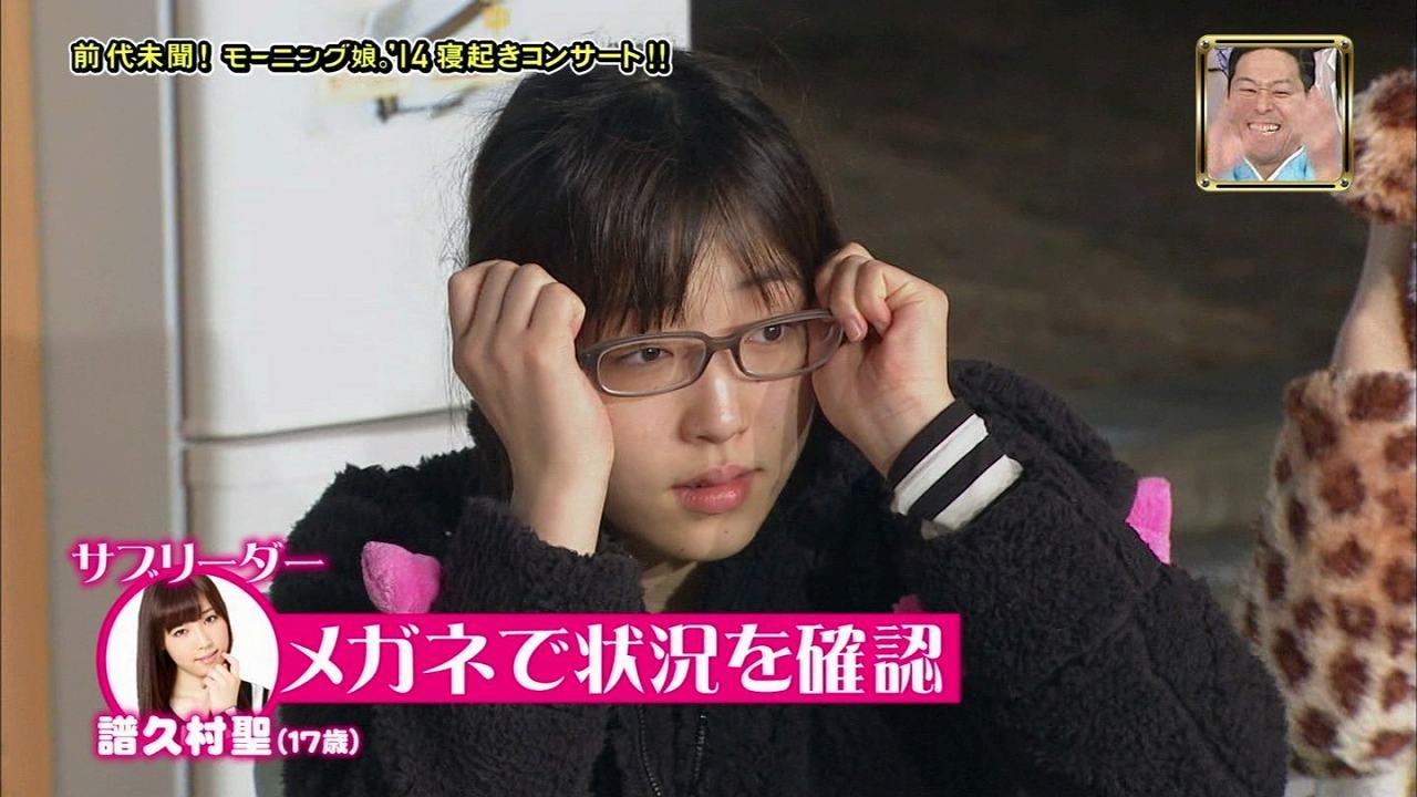 モーニング娘。'14がドッキリで寝起きすっぴん披露 譜久村聖