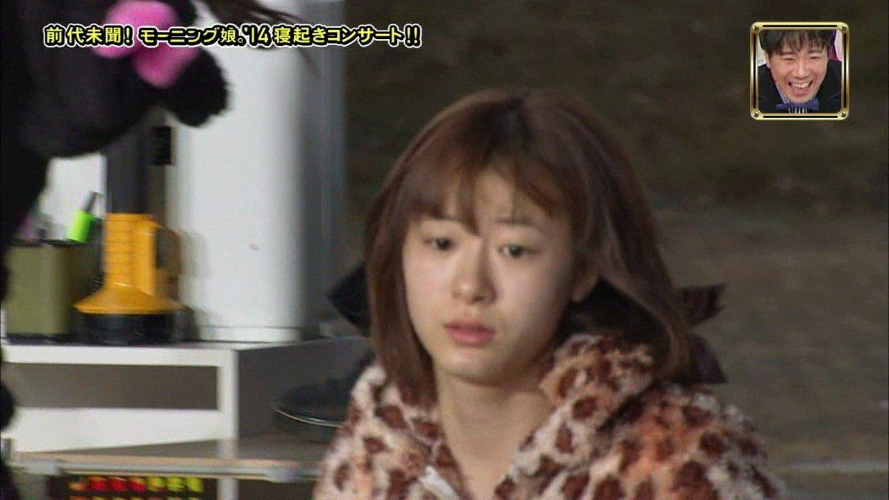 モーニング娘。'14がドッキリで寝起きすっぴん披露 生田衣梨奈