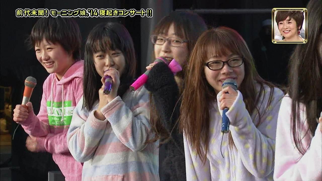 モーニング娘。'14がドッキリで寝起きすっぴん披露 工藤遥、小田さくら、石田亜佑美