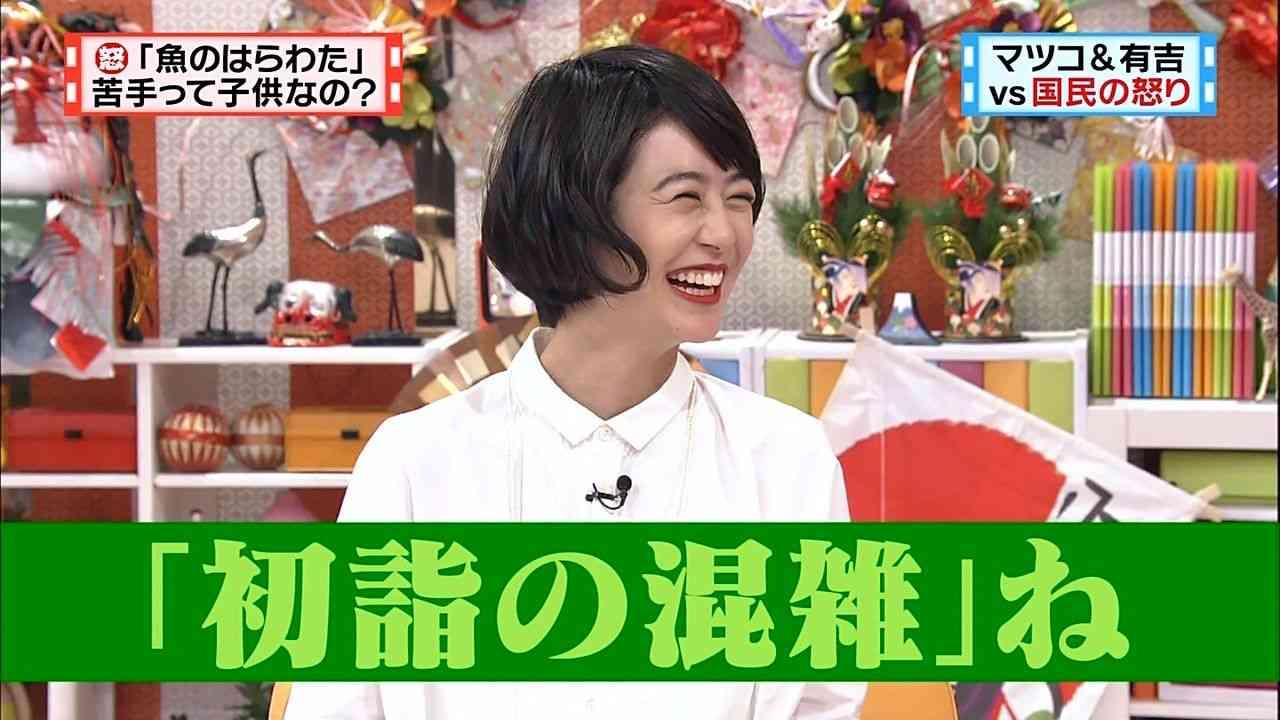 「マツコ&有吉の怒り新党 お正月スペシャル」の夏目三久 濃いメイクがおかしい