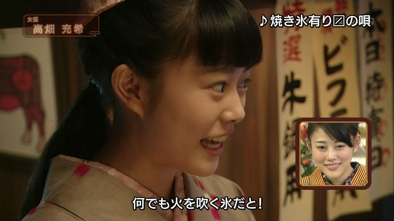 スタジオパークからこんにちはに出演した高畑充希 「ごちそうさん」の希子役