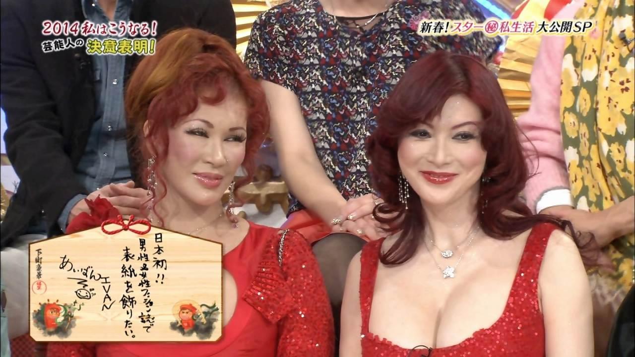 ダウンタウンDXDX新春スターやり過ぎ祭り120分SPに出演した叶恭子と叶美香、劣化