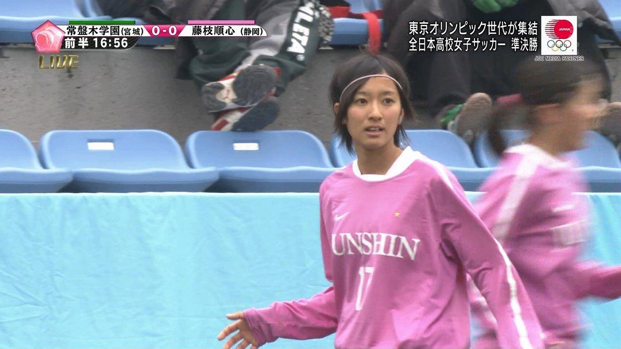 全日本高校女子サッカーのかわいい選手 藤枝順心高校の山下史華