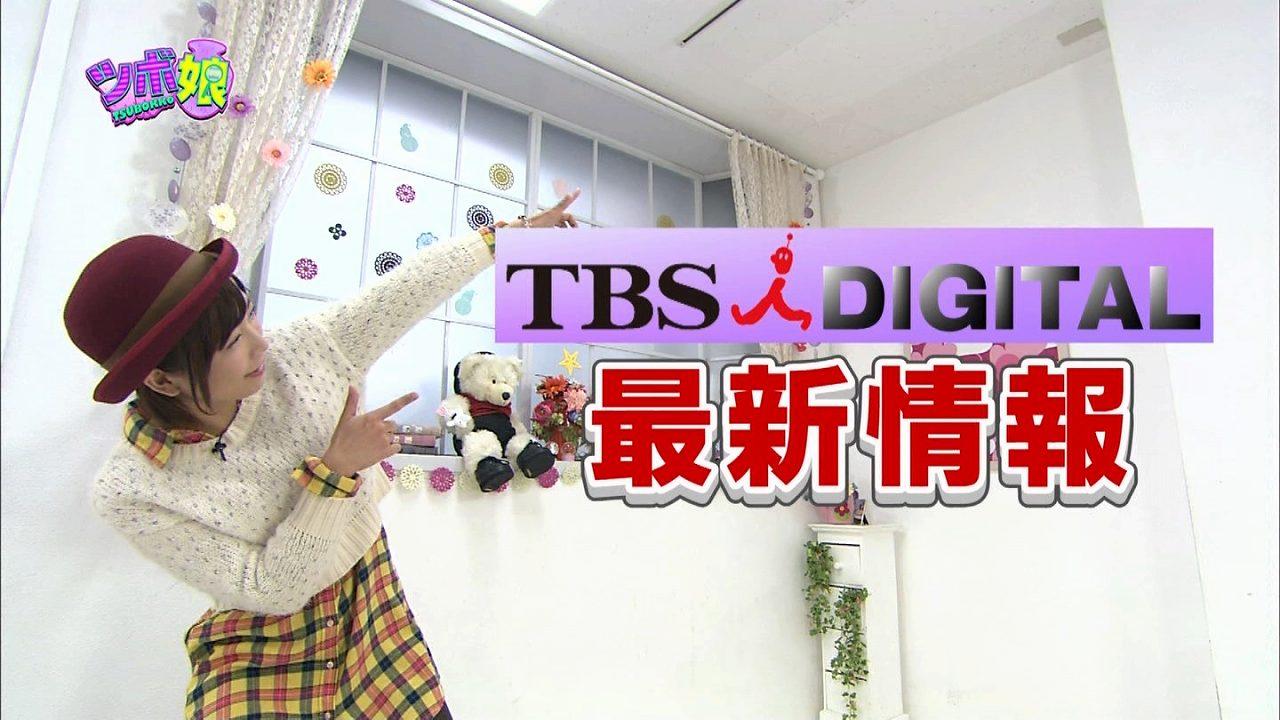 TBS「ツボ娘」に出演した紗倉まな