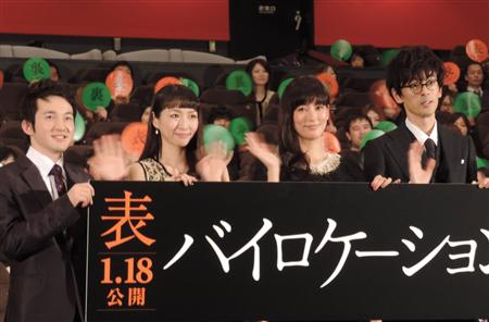 映画『バイロケーション』の完成披露試写会舞台挨拶に登場した酒井若菜、水川あさみ