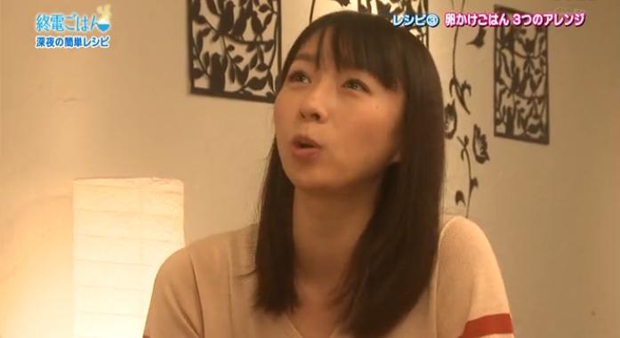 2013年放送のドラマ「終電ごはん」の酒井若菜