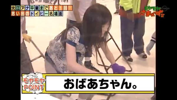 「モヤモヤさまぁ~ず」でスケートをした大江麻理子アナ