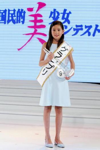 河北麻友子 第9回全日本国民的美少女コンテストでグランプリになった時