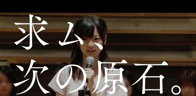 AKB48のオーデションを受けた時の島崎遥香