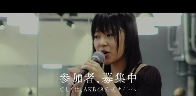 AKB48のオーデションを受けた時の指原莉乃