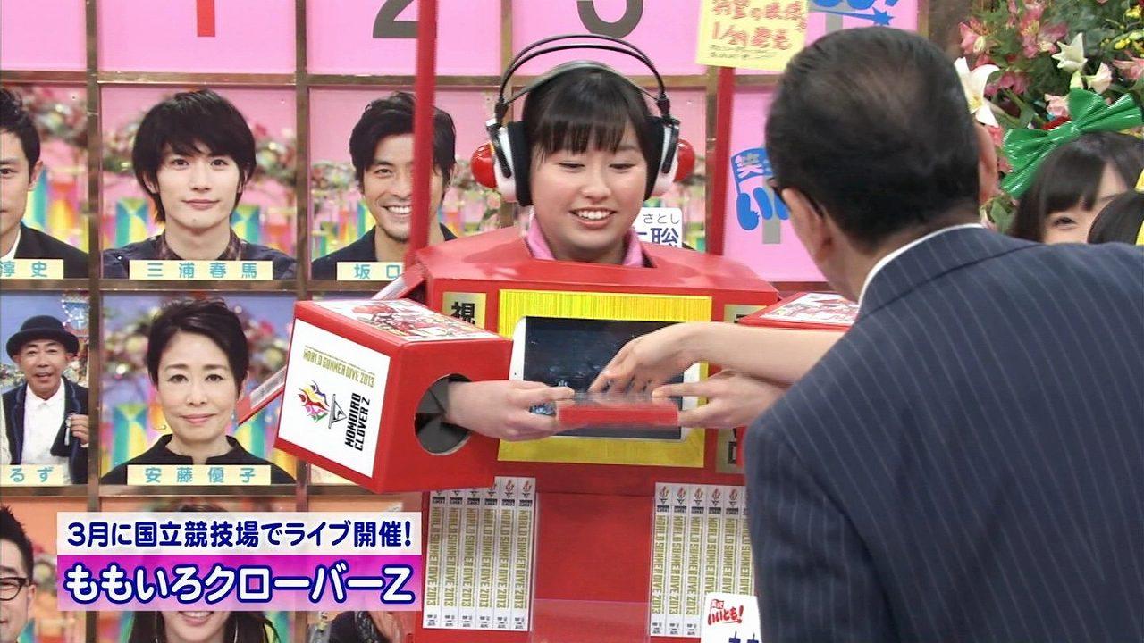 「笑っていいとも!」に出演したももクロピンク、佐々木彩夏が太すぎる