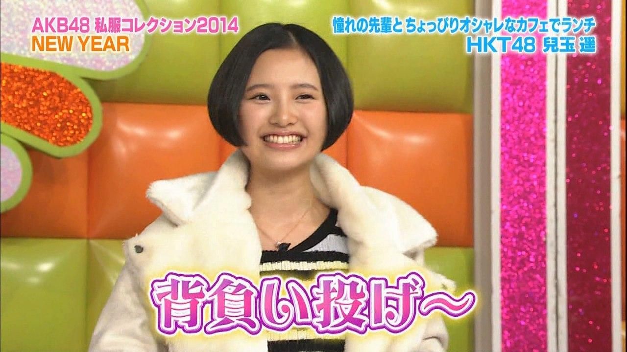HKT48、兒玉遥がIKKOにそっくり