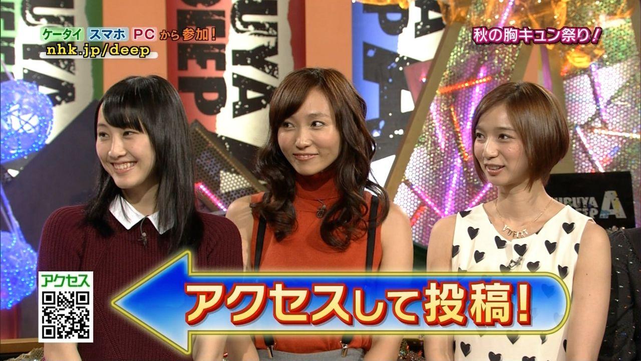 NHK「Shibuya Deep A」で共演した松井玲奈と吉木りさと芹那